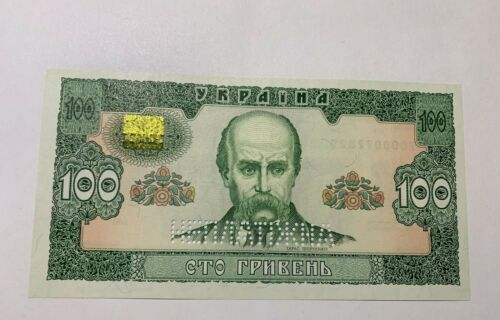 Ukraine 100 Hryven 1992 Pick 107B UNC Uncirculated Banknote Perforated