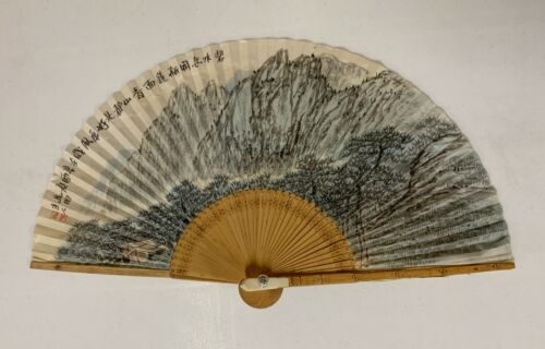 A Chinese Watercolor Painted Landscape Painting Signed and Inscribed Hand Fan