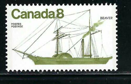 CANADA - SCOTT 672 - VFNH -  COASTAL VESSELS  - 1975
