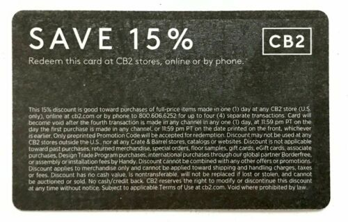 CB2 15% OFF coupon (Expires 7/31/2021)