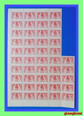 North Vietnam 40th Anniv. of Russian October revolution 100d Sheet 45 MNH NGAI