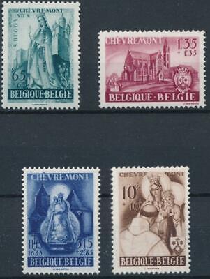 [120] Belgium 1948 good set very fine MNH stamps