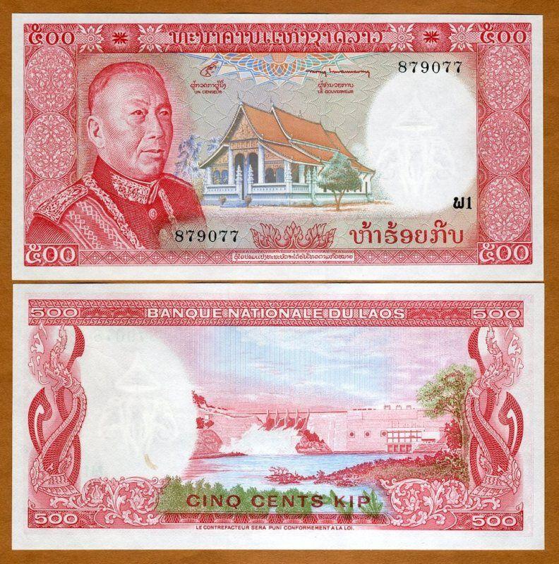 Lao / Laos Kingdom, 500, ND (1974)  P-17, UNC > King Sisavang Vatthana