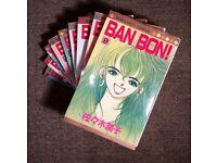 Rare sets of japanese comic books