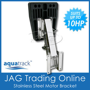 STAINLESS STEEL OUTBOARD MOTOR BRACKET MARINE/BOAT AUXILIARY 2-STROKE UP TO 10HP