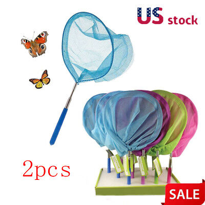 2X Kids Extendable Fishing Butterfly Insect Net Adjustable Telescopic Handle Toy (Butterfly Net)