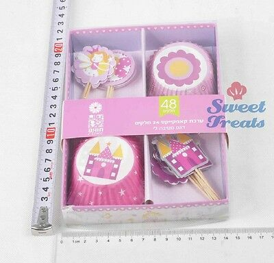 Bees and Castle Cupcake Wrappers and Toppers 48 Cases and Picks Gift Set Cute - Cupcake Castle