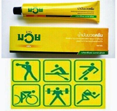 100g Namman Muay Thai Boxing Cream Analgesic Balm Massage Muscular Pain Relief