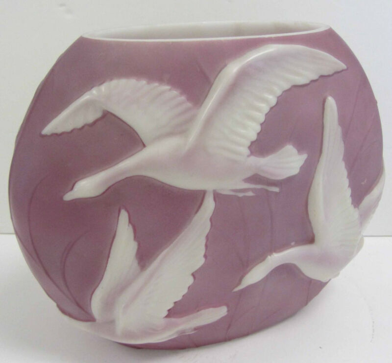 20th C. Phoenix Glass Vase with Embossed Geese  #7696