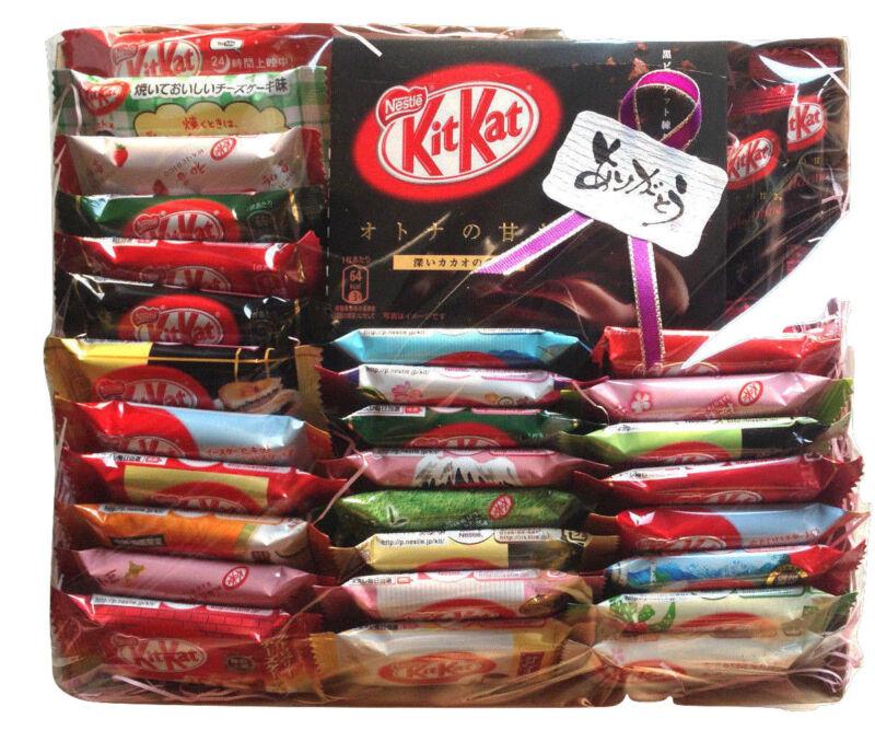 Japanese kit kats mini kit kats chocolates 33P assort rare delicous candy gift