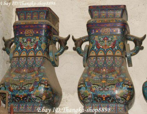 "29""old Cloisonne Enamel Purple Bronze Dynasty People Face Vase Bottle Vases Pair"