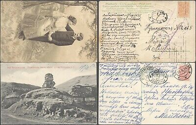 Russia - Lot of 2 Postcard - Postage Due V28/20