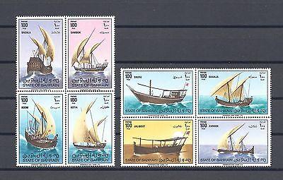BAHRAIN 1979 SG 258/65 MNH Cat £55