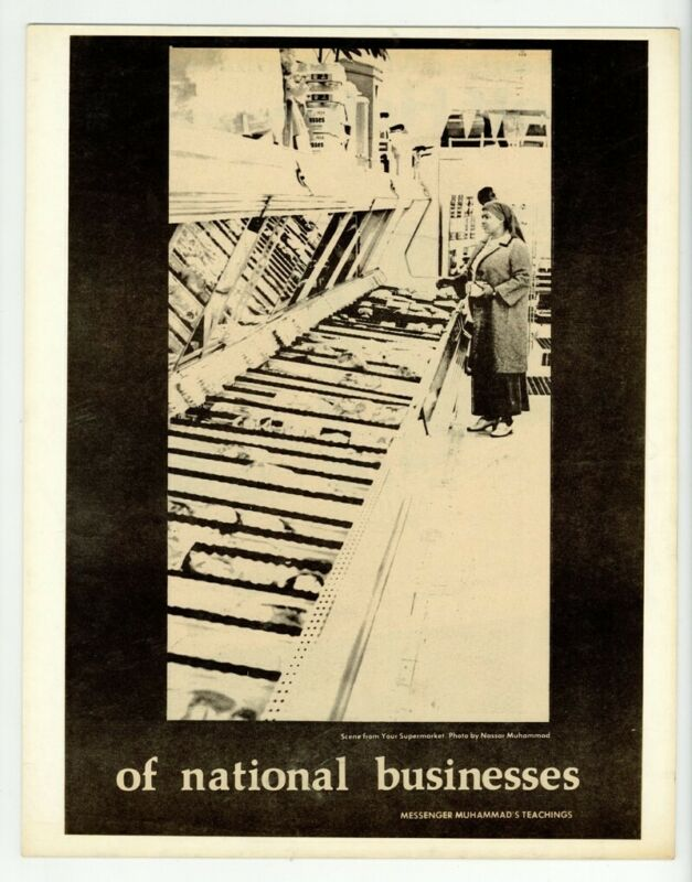 Black Owned Businesses 1970 Civil Rights Vintage Poster Malcolm X Empowerment