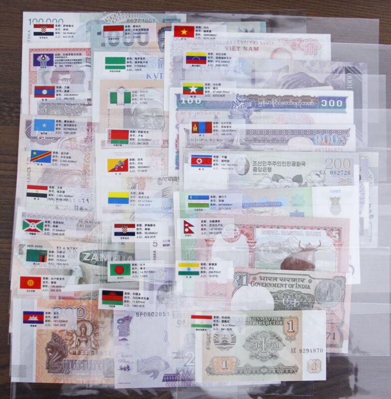Lots 52 Pcs Different World Banknotes Paper Money Foreign UNC Collection Gift