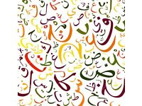 Freelance Arabic Language Teacher in Coventry for All Levels