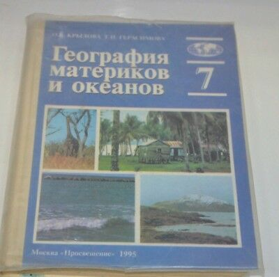 Geography Continents Oceans - 1995 book textbook geography continents and oceans grade 7 in the book 318 pages
