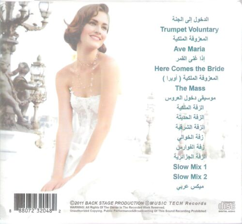 Alternative Wedding Songs To Here Comes The Bride: Arabic Mix ~Here Comes The Bride~ Wedding Day: A Day To