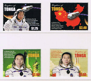 Tonga-Stamp-Issue-Honoring-China-s-Space-Program