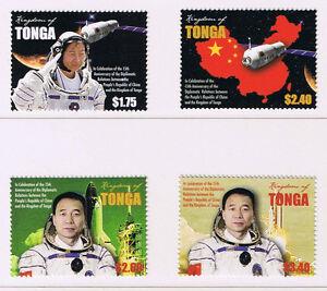 Tonga-Stamp-Issue-Honoring-China-s-Space-Program