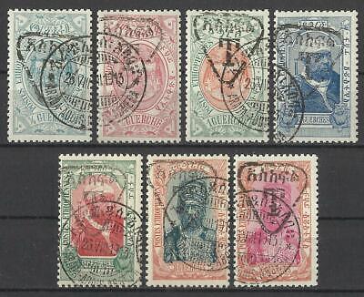 ETHIOPIA 1912-13 POSTAGE DUE RARE ARADA CTO SET USED