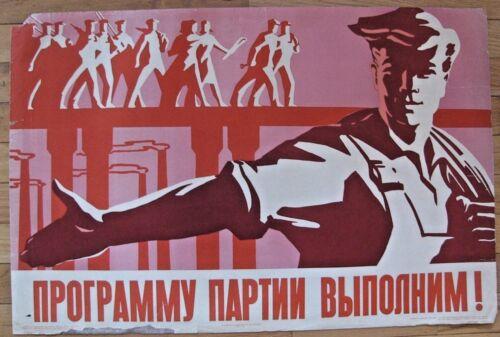 Vintage Soviet RUSSIAN  Poster, 1961. very rare, 100% Original