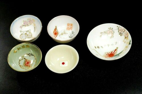Set of 5 WW2 Japanese Army Commemorative Sake Cup Sakazuki Gunhai  Pottery 軍盃