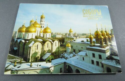 Set of 12 Souvenir Postcards Russia Cathedrals of Moscow Kremlin