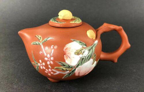 "Chinese Handmade Zisha Teapot Wangjuqin Zhi Mark (紫砂壶 ""王菊琴制"" 款)"