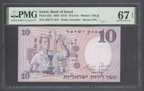 Israel 10 Lirot 1958/5718 P32d Uncirculated Grade 67