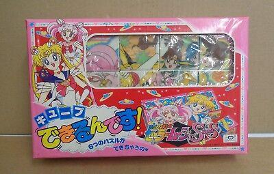 Sailor Moon Super S Block Puzzle CN-5301310-A