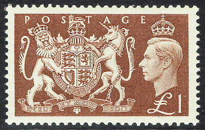 🌟 GB KGVI SG512 - £1 BROWN - 1951 HIGH VALUE - MNH UNMOUNTED MINT - Sc #289