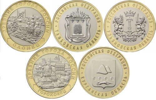 Russia 2017 2018 Set 5 coins 10 Rubles Regions Towns BiMet UNC