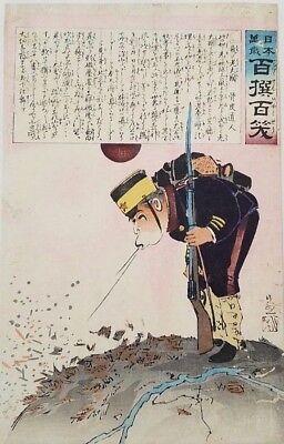 Kobayashi Kiyochika (1847-1915) Woodblock Print 1894,