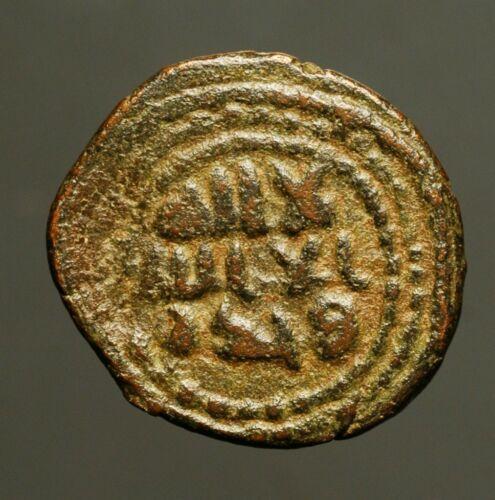 IS28-25       Umayyad, Anonymous  AE fals, Damascus mint,   circa 78 to 130