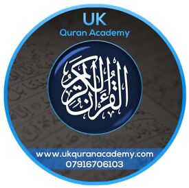 1-2-1 Online & Home Quran Classes derby Learn Quran with Tajweed Male / Female Quran Teachers