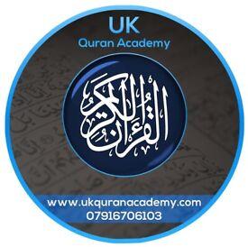 1-2-1 Online & Home Quran Classes Nottingham Learn Quran with Tajweed Male / Female Quran Teachers