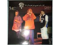 Palestinian Rap Hip-Hop band DAM, CD