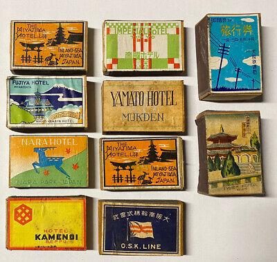 Vintage JAPAN HOTEL TOKYO Matchbox PAPER LABEL LOT - Imperial OSK Line Fujiya ++