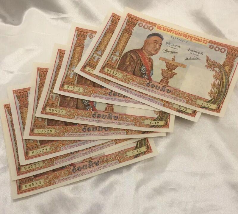 Laos 100 Kip Bank Note Bill 1957 - Crispy New Uncirculated Bright Colors