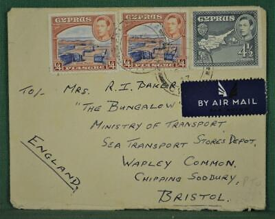 CYPRUS STAMP COVER TO ENGLAND   (Z40)