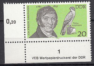 DDR 1980 Mi. Nr. 2494 Eckrand Postfrisch (23885)