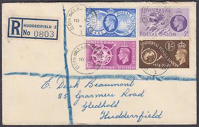 1949 UPU Registered FDC; Cloth Hall Huddersfield Yks CDS