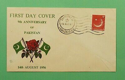 DR WHO 1956 PAKISTAN FDC 9TH ANNIV  C241624