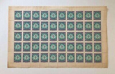 """Indonesia 1949 - SC# J16 Bajar Port Postage Due """"Republik"""" - Sheet of 50 Stamps"""