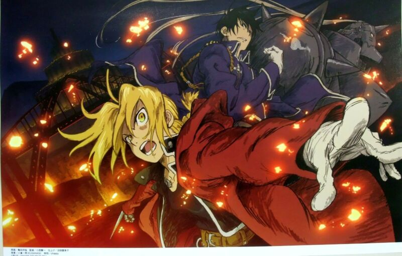Fullmetal Alchemist mini poster official anime