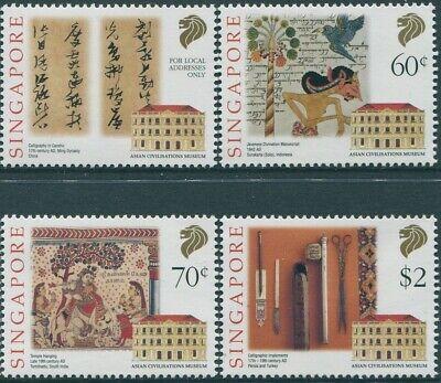 Singapore 1996 SG0834-837 Asian Civilizations Museum set MNH