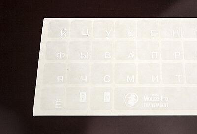 Russische Tastatur-Aufkleber für Dell, HP, Lenovo Laptops, transparent, WEIß