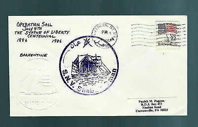 "V.RARE OMAN NAVY POSTAL COVER ""SNV SHAHAB"" CAPTAIN CANCEL ON BACK ONLY 02 KNOWN"
