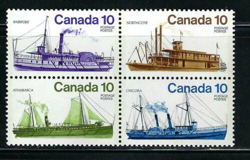CANADA - SCOTT 703a - VFNH - BLOCK OF 4 - INLAND VESSELS  - 1975